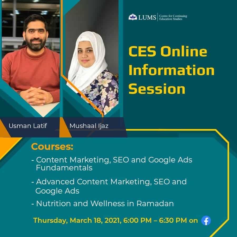 LUMS CES Info Session Banner - Mar 18 2021